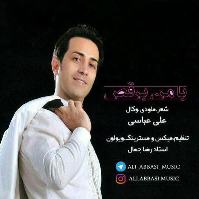 نامبر وان موزیک | دانلود آهنگ جدید Ali-Abbasi-Ba-Man-Beraghs