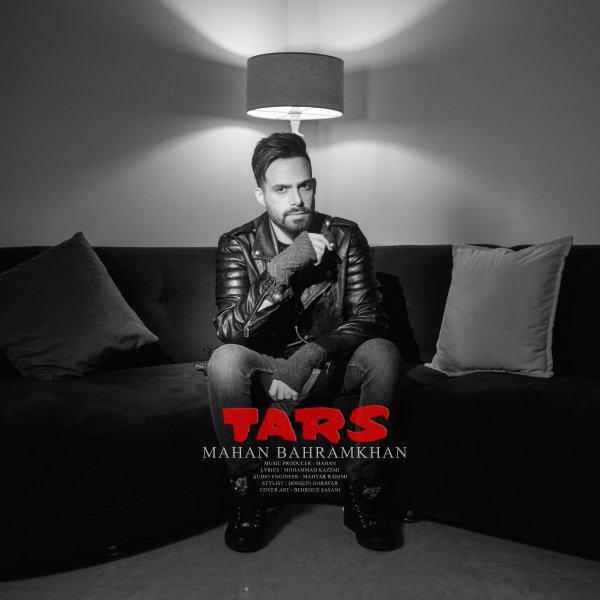 نامبر وان موزیک | دانلود آهنگ جدید Mahan-Bahram-Khan-Tars
