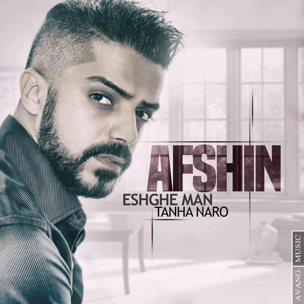 نامبر وان موزیک | دانلود آهنگ جدید Afshin-Eshghe-Man-Tanha-Naro