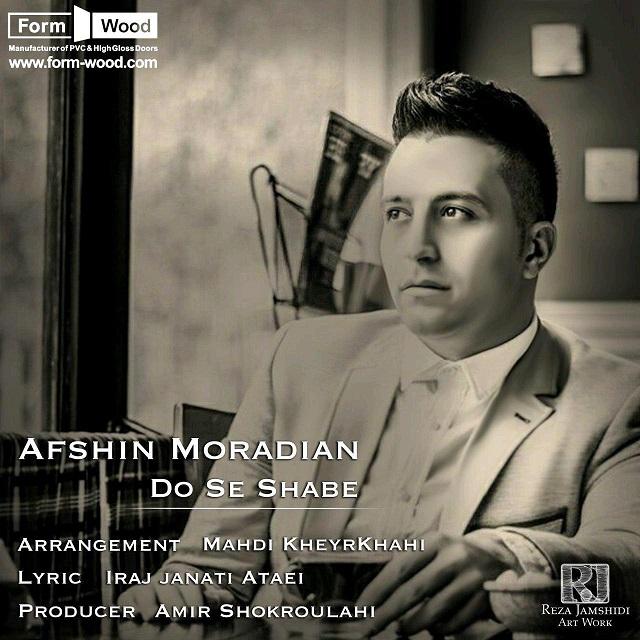نامبر وان موزیک | دانلود آهنگ جدید Afshin-Moradian-Do-Se-Shabe