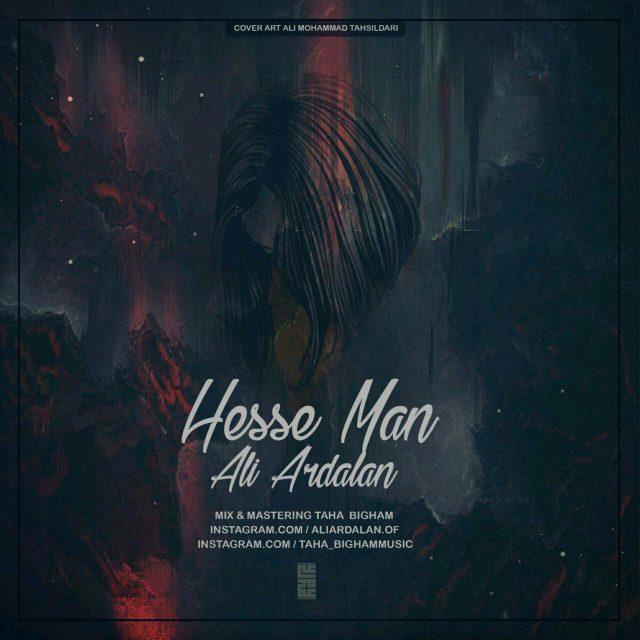 نامبر وان موزیک | دانلود آهنگ جدید Ali-Ardalan-Hesse-Man