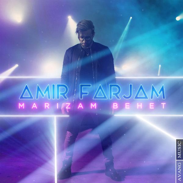 نامبر وان موزیک | دانلود آهنگ جدید Amir-Farjam-Marizam-Behet-1