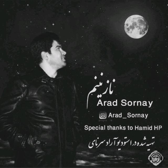 نامبر وان موزیک | دانلود آهنگ جدید Arad-Sornay-Nazaninam