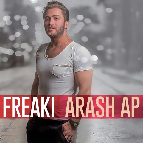 نامبر وان موزیک   دانلود آهنگ جدید Arash-Ap-Freaki-