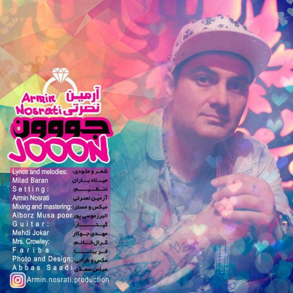 نامبر وان موزیک | دانلود آهنگ جدید Armin-Nosrati-Jooon