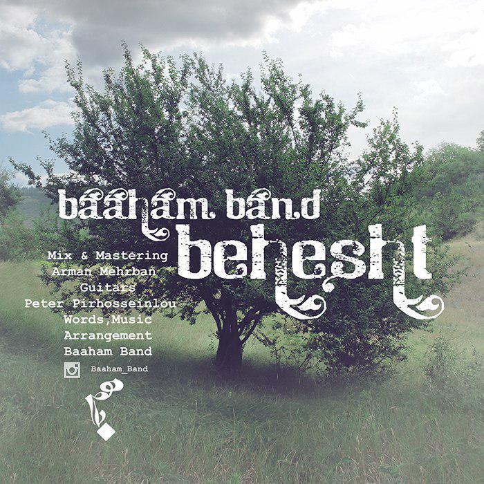 نامبر وان موزیک | دانلود آهنگ جدید Baaham-Band-Behesht