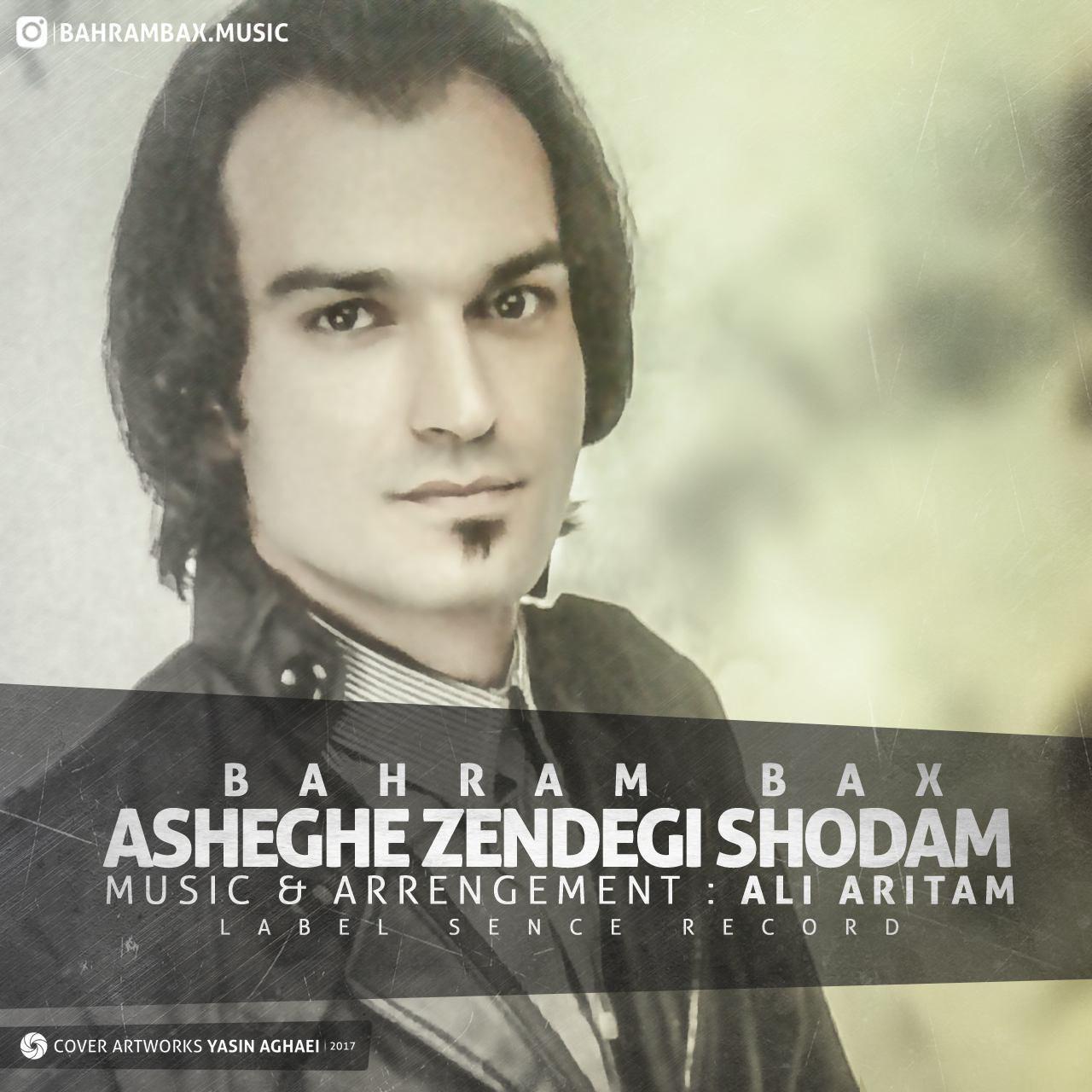 نامبر وان موزیک | دانلود آهنگ جدید Bahram-Bax-Asheghe-Zendegi-Shodam