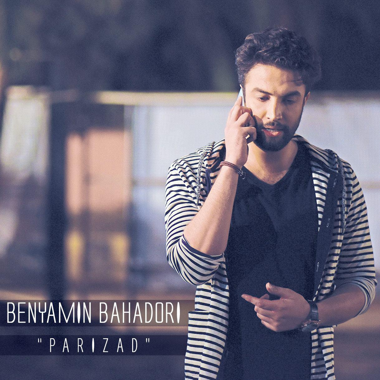 نامبر وان موزیک   دانلود آهنگ جدید Benyamin-Bahadori-Parizad-1