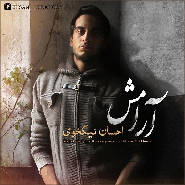 نامبر وان موزیک   دانلود آهنگ جدید Ehsan-Nikkhooy-Aramesh