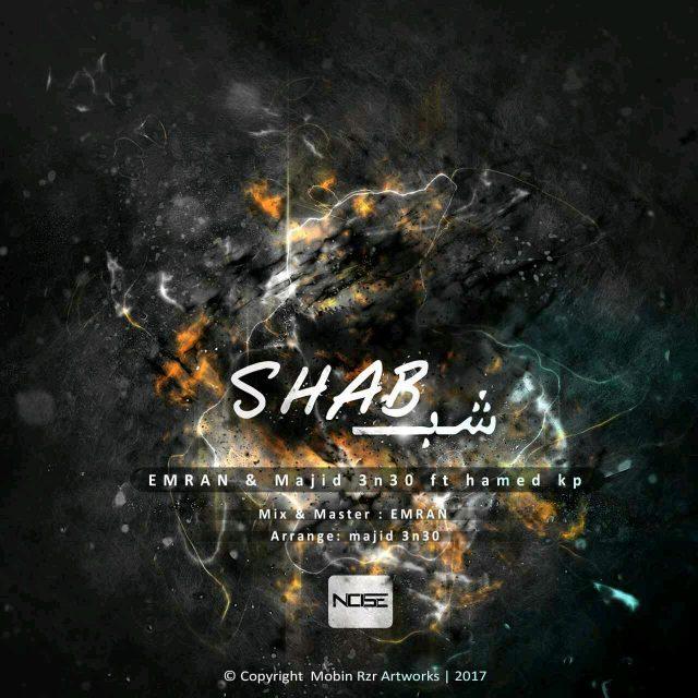 نامبر وان موزیک   دانلود آهنگ جدید Emran-Majid-3n30-Shab-Ft-Hamed-Kp