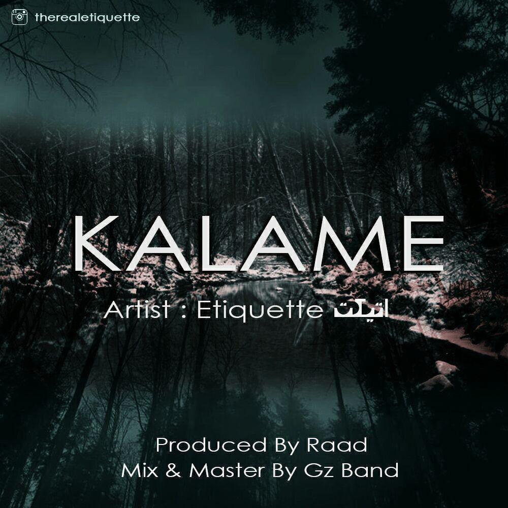 نامبر وان موزیک | دانلود آهنگ جدید Etiquette-Kalame