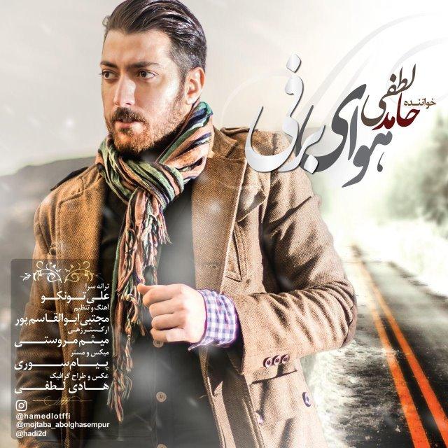 نامبر وان موزیک   دانلود آهنگ جدید Hamed-Lotfi-Havaye-Barfi