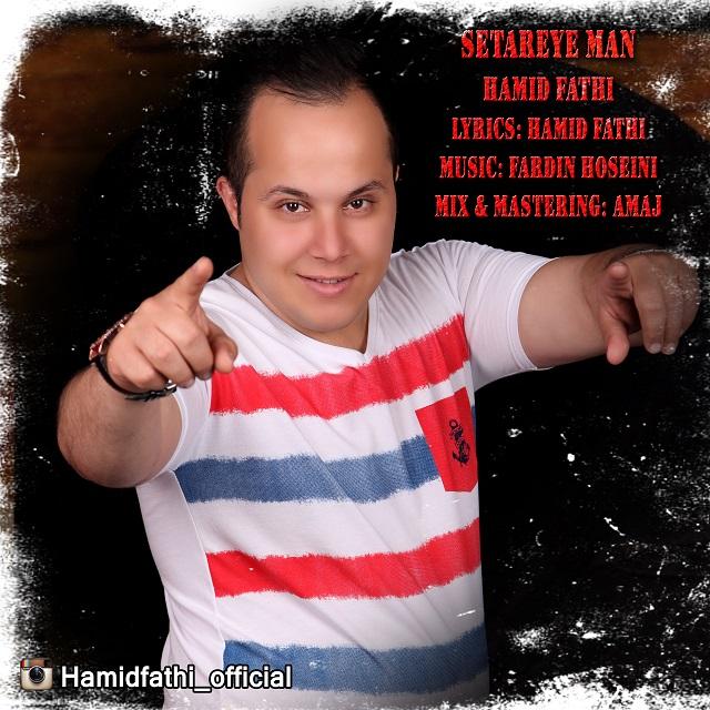 نامبر وان موزیک   دانلود آهنگ جدید Hamid-Fathi-Setareye-Man