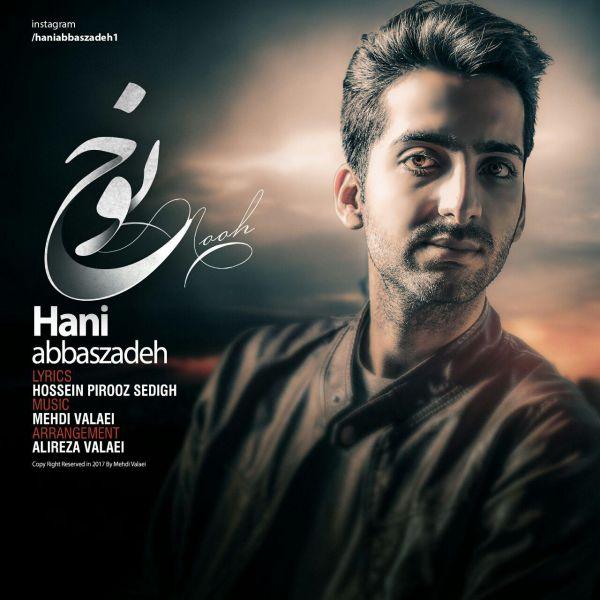 نامبر وان موزیک   دانلود آهنگ جدید Hani-Abbaszadeh-Nooh