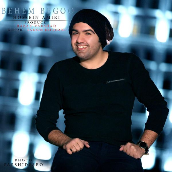 نامبر وان موزیک | دانلود آهنگ جدید Hossein-Amiri-Behem-Begoo