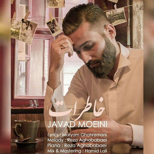 نامبر وان موزیک | دانلود آهنگ جدید Javad-Moeini-Khaterat
