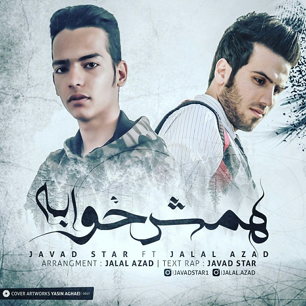 نامبر وان موزیک | دانلود آهنگ جدید Javad-Star-Hamash-Khabe-Ft-Jalal-Azad