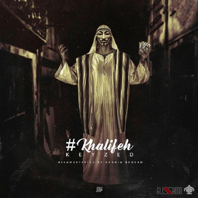 نامبر وان موزیک | دانلود آهنگ جدید Keyzed-Khalife