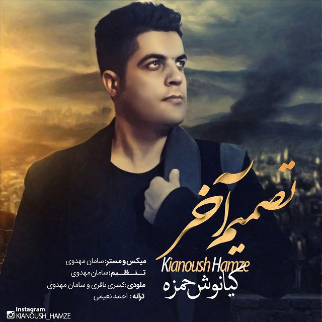 نامبر وان موزیک | دانلود آهنگ جدید Kianoush-Hamze-Tasmime-Akhar