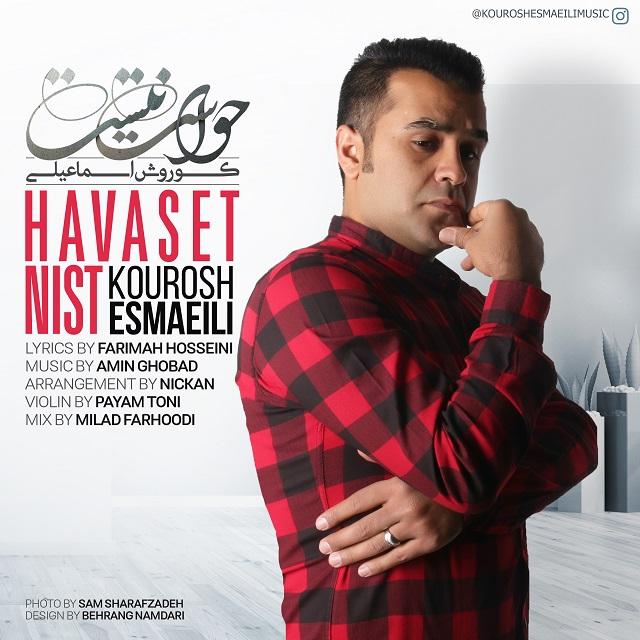 نامبر وان موزیک | دانلود آهنگ جدید Kourosh-Esmaeili-Havaset-Nist