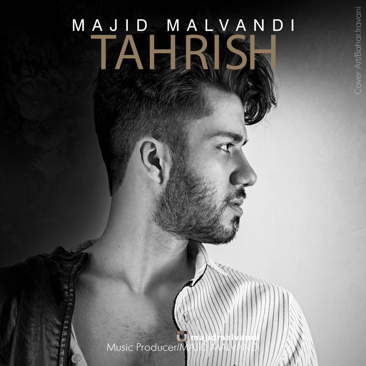 نامبر وان موزیک | دانلود آهنگ جدید Majid-Malvandi-Tahrish