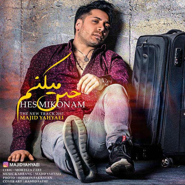 نامبر وان موزیک | دانلود آهنگ جدید Majid-Yahyaei-Hes-Mikonam