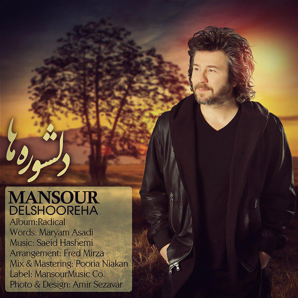 نامبر وان موزیک   دانلود آهنگ جدید Mansour-Delshooreha