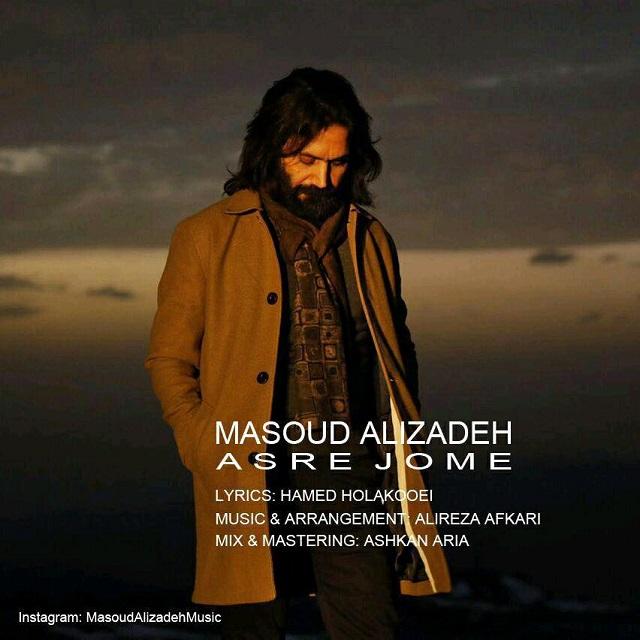 نامبر وان موزیک | دانلود آهنگ جدید Masoud-Alizadeh-Asre-Jome