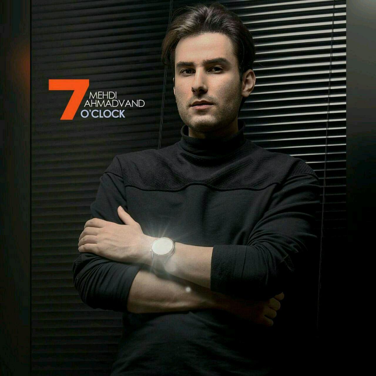 نامبر وان موزیک | دانلود آهنگ جدید Mehdi-Ahmadvand-Saat-7-Demo-Album