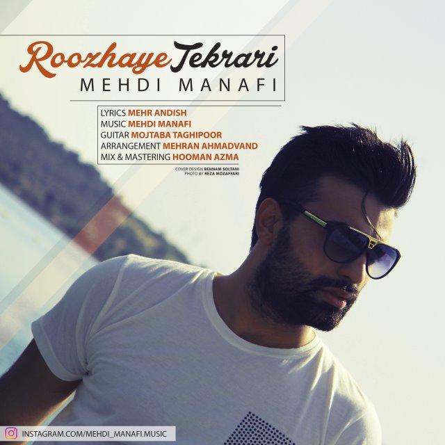 نامبر وان موزیک | دانلود آهنگ جدید Mehdi-Manafi-Roozhaye-Tekrar