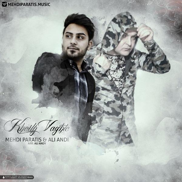 نامبر وان موزیک | دانلود آهنگ جدید Mehdi-Paratis-ALi-Andi-Khaily-Vaghte
