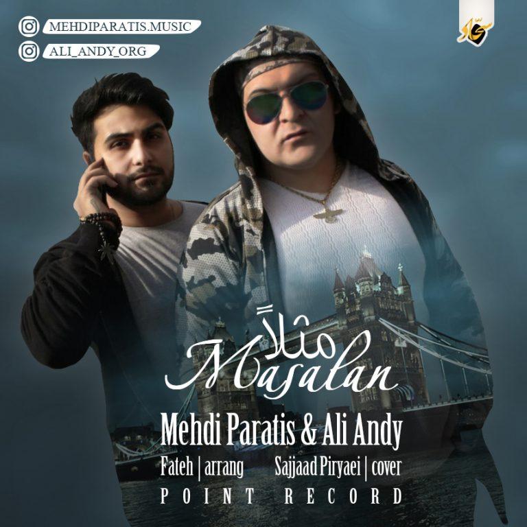 نامبر وان موزیک | دانلود آهنگ جدید Mehdi-Paratis-Ali-Andy-Masalan