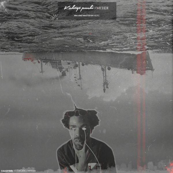 نامبر وان موزیک | دانلود آهنگ جدید Mehdii-Keshtiye-Poochi