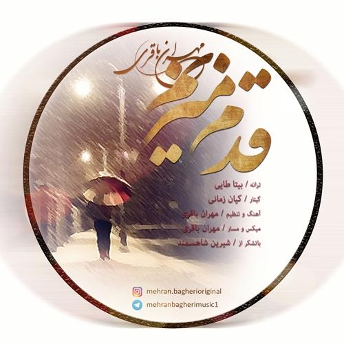 نامبر وان موزیک | دانلود آهنگ جدید Mehran-Bagheri-–-Ghadam-Mizanam