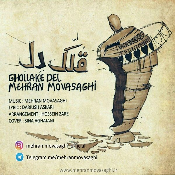 نامبر وان موزیک | دانلود آهنگ جدید Mehran-Movasaghi-Ghollake-Del