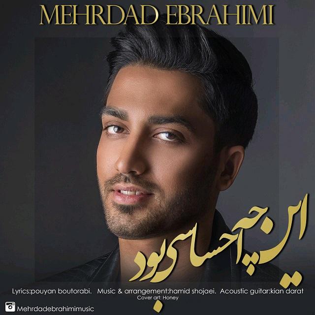 نامبر وان موزیک | دانلود آهنگ جدید Mehrdad-Ebrahimi-In-Che-Ehsasi-Bood