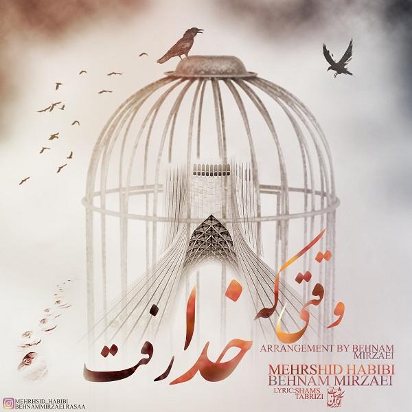 نامبر وان موزیک | دانلود آهنگ جدید Mehrshid-Habibi-Vaghti-Khoda-Raft