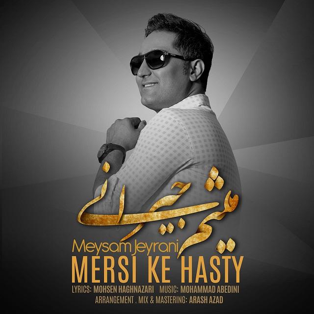 نامبر وان موزیک | دانلود آهنگ جدید Meysam-Jeyrani-Mersi-Ke-Hasty