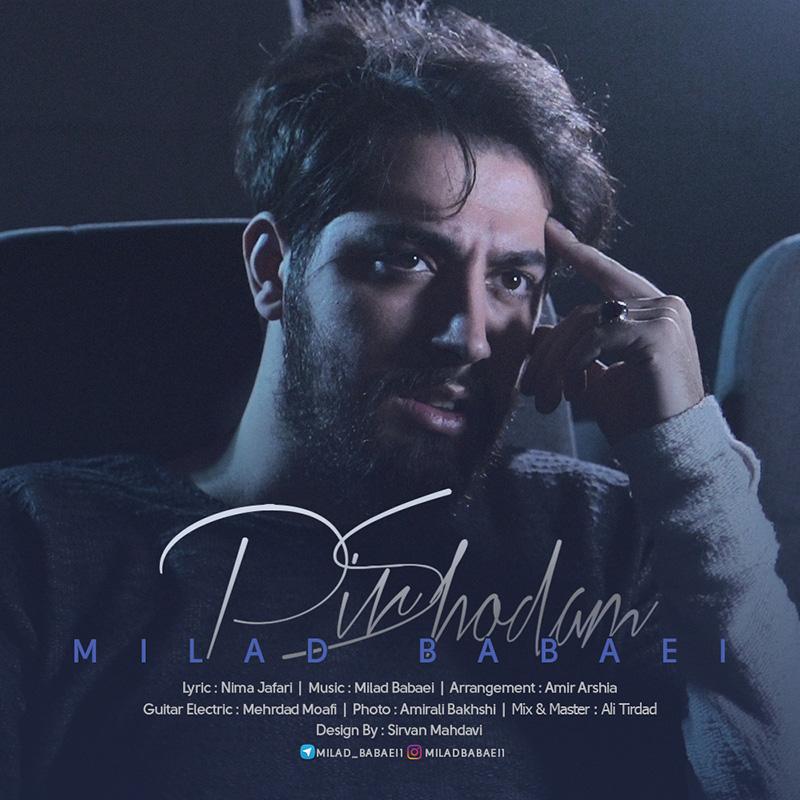 نامبر وان موزیک | دانلود آهنگ جدید Milad-Babaei-Pir-Shodam