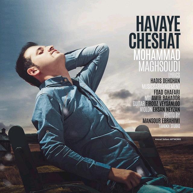 نامبر وان موزیک | دانلود آهنگ جدید Mohammad-Maghsoudi-Havaye-Cheshat