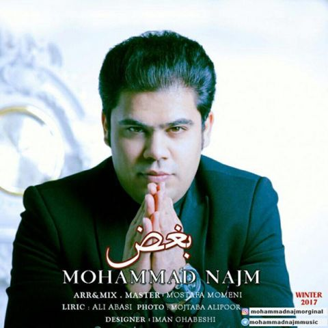 نامبر وان موزیک | دانلود آهنگ جدید Mohammad-Najm-Boghz