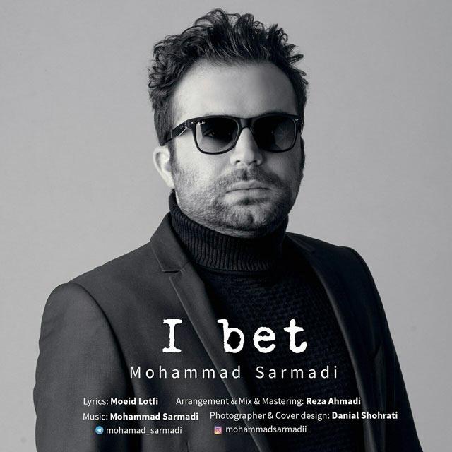 نامبر وان موزیک | دانلود آهنگ جدید Mohammad-Sarmadi-Shart-Mibandam