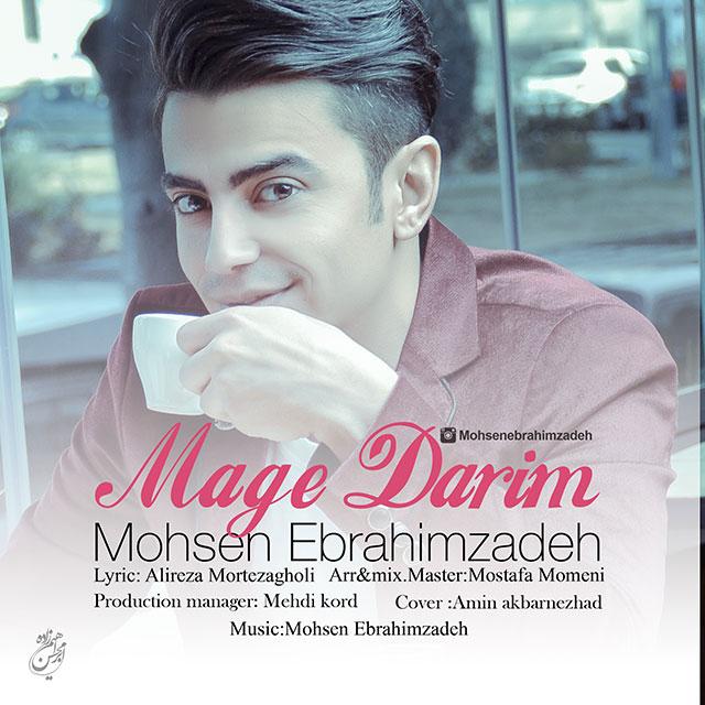 نامبر وان موزیک | دانلود آهنگ جدید Mohsen-Ebrahimzadeh-Mage-Darim
