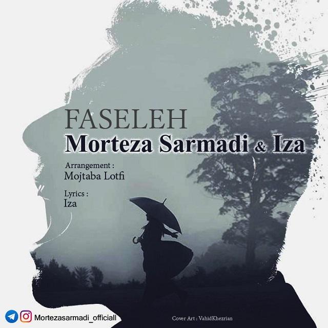 نامبر وان موزیک | دانلود آهنگ جدید Morteza-Sarmadi-Faseleh