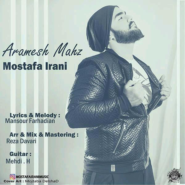 نامبر وان موزیک | دانلود آهنگ جدید Mostafa-Irani-Arameshe-Mahz