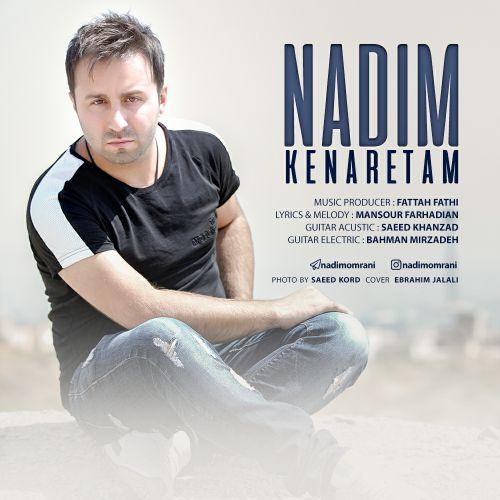 نامبر وان موزیک | دانلود آهنگ جدید Nadim-Kenaretam