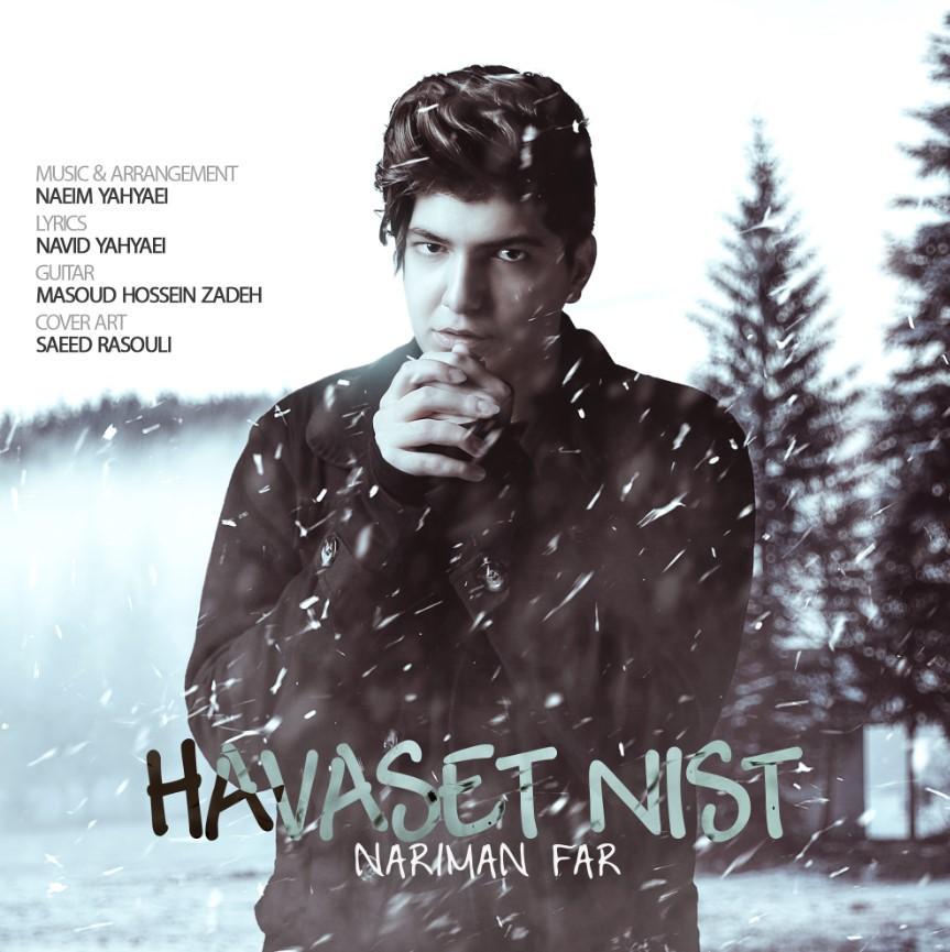نامبر وان موزیک | دانلود آهنگ جدید Nariman-Far-Havaset-Nist