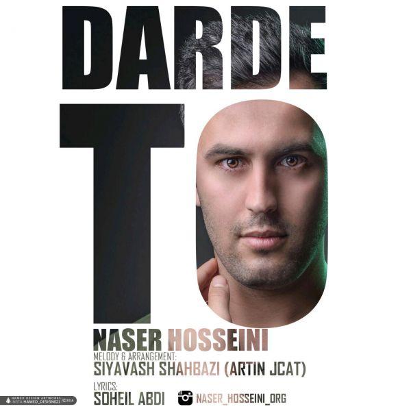 نامبر وان موزیک | دانلود آهنگ جدید Naser-Hosseini-Darde-To