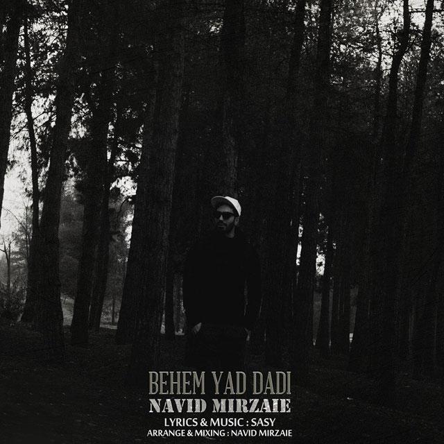 نامبر وان موزیک   دانلود آهنگ جدید Navid-Mirzaie-Behem-Yad-Dadi