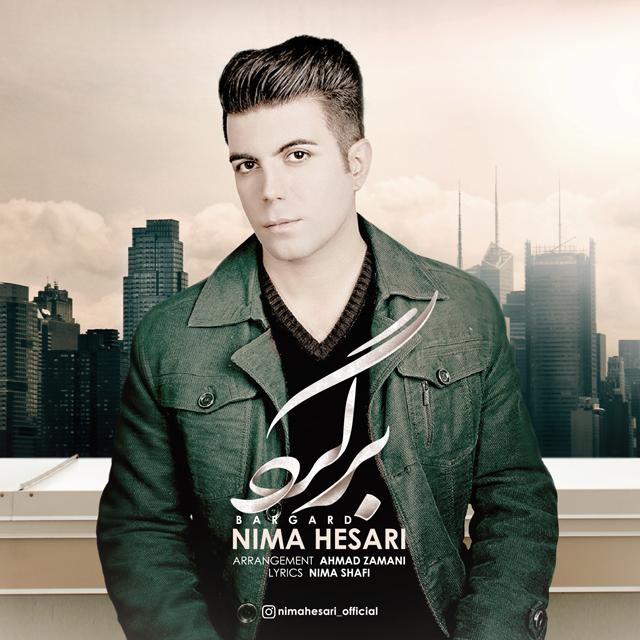 نامبر وان موزیک | دانلود آهنگ جدید Nima-Hesari-Bargard